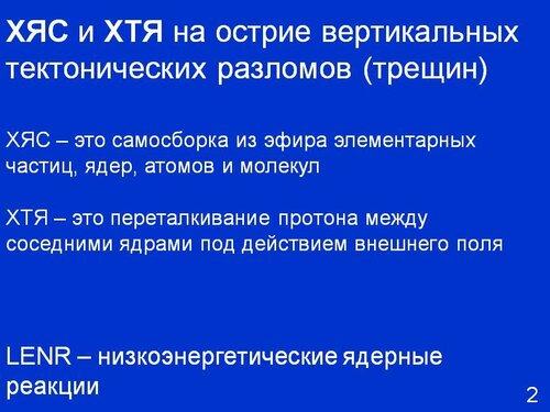 http://img-fotki.yandex.ru/get/9514/31556098.ed/0_93508_ee580579_L.jpg