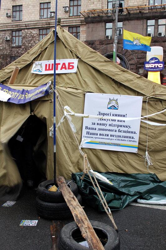 Штабная палатка