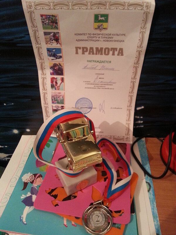 Автокросс Новокузнецк 5-6 октября 2013