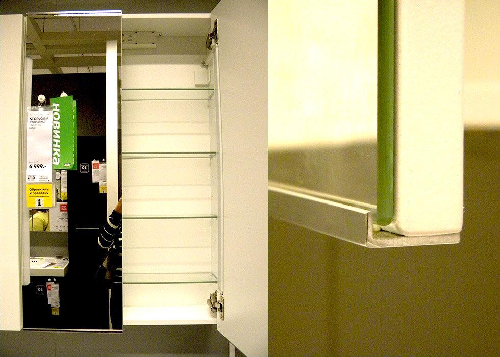 Икеа шкафчик