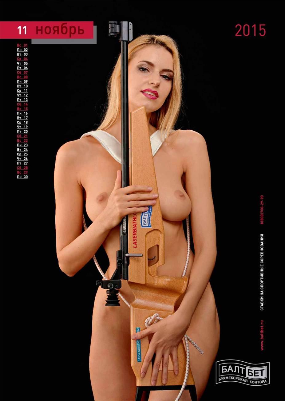 Эротический календарь букмекерской конторы БалтБет на 2015 год