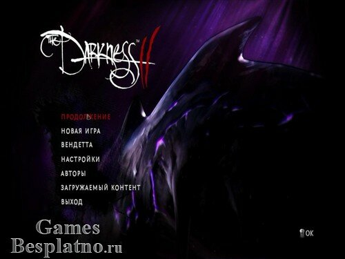 The Darkness 2: Limited Edition (рус)
