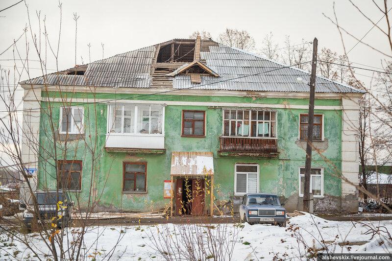 Скандал в Свердловской области. Фонд капремонта домов доверил народные деньги «левому» банку