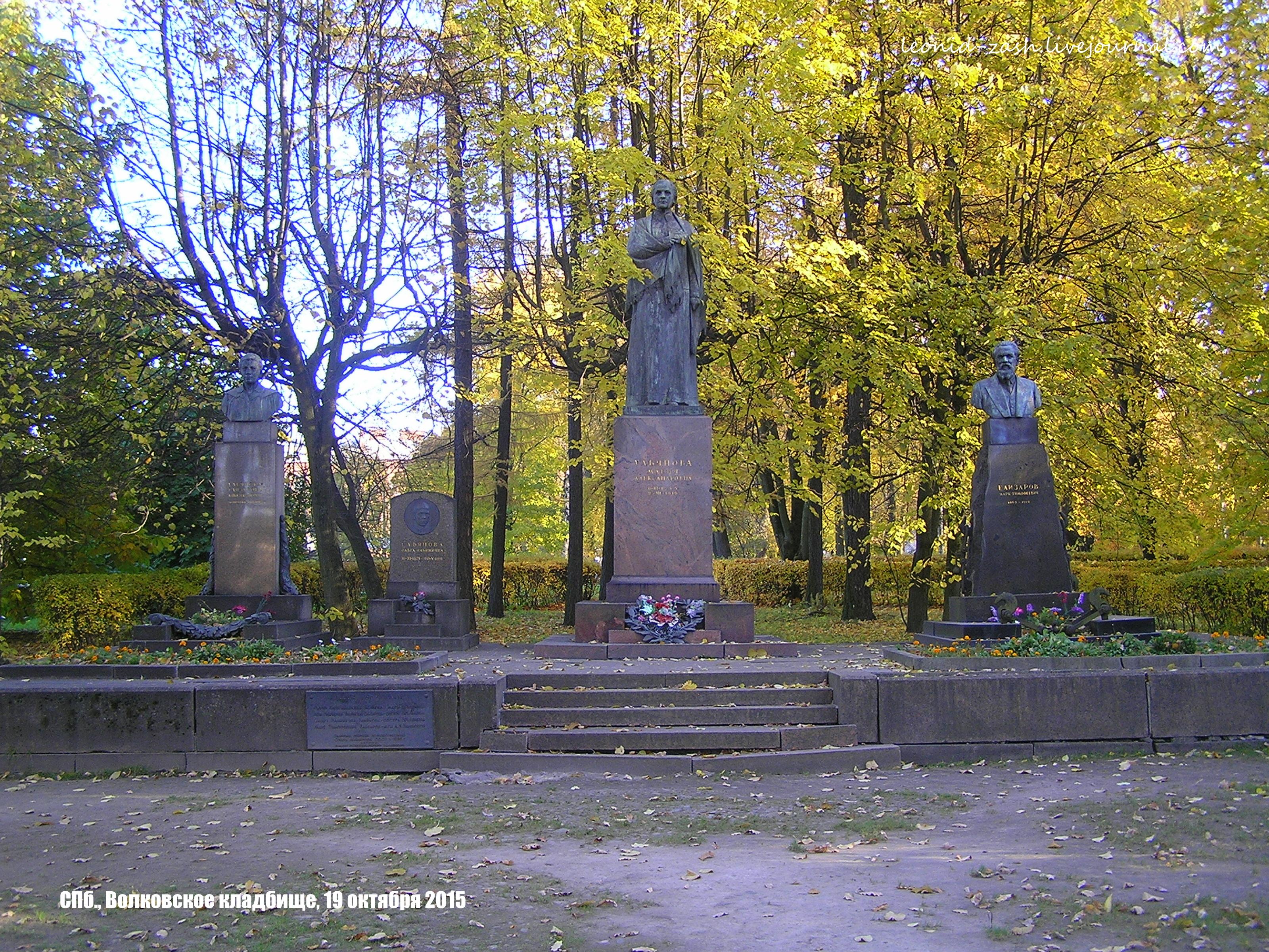 Волковское кладбище 07.JPG