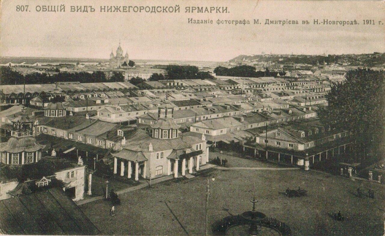 Общий вид Нижегородской ярмарки