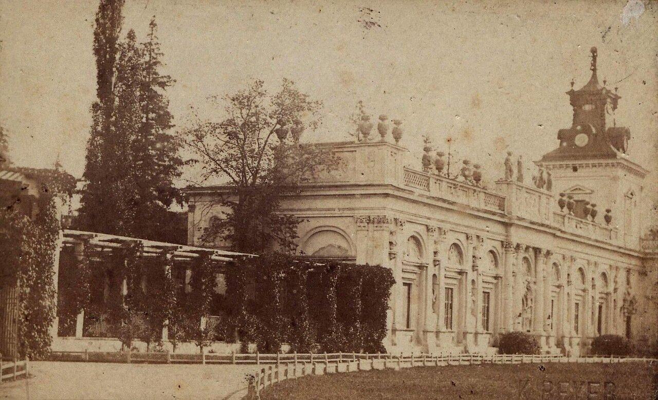 1865. Северное крыло Вилянувского двореца