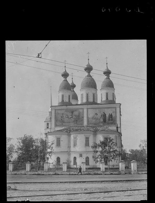 1919. Архангельск. Кафедральный собор