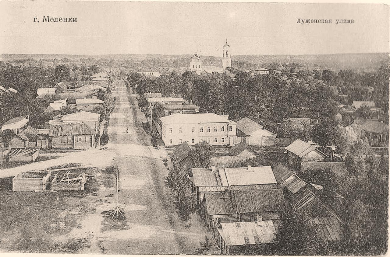 Луженская улица