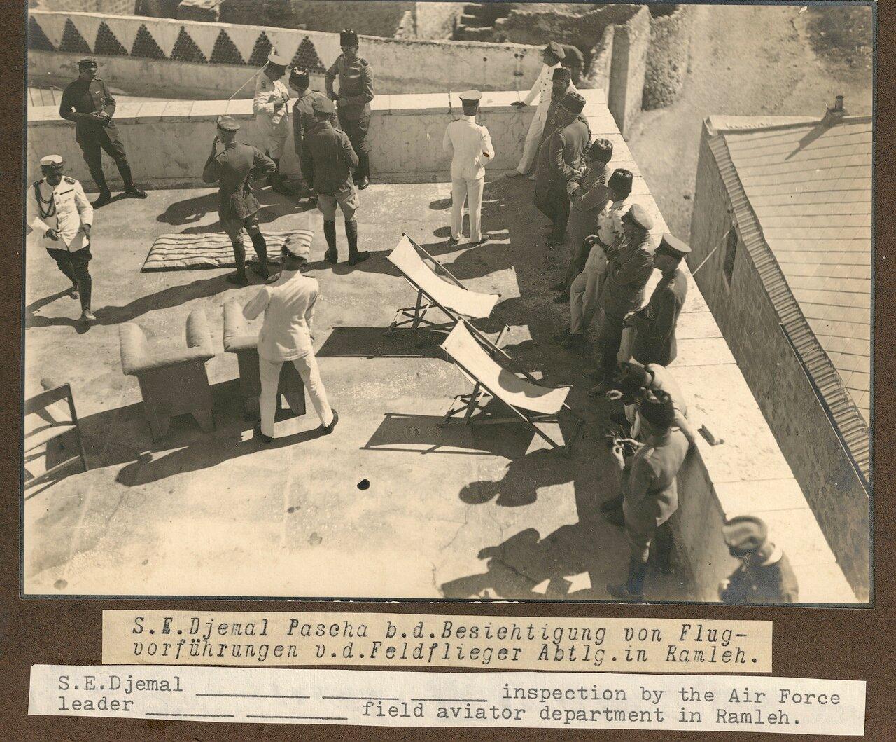 Джемаль-паша посещает авиаотряд в Рамле