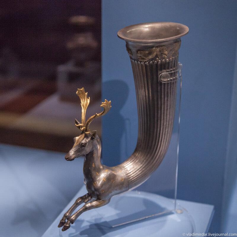 Ритон с протомой оленя. Серебро, позолота. Первая половина IV в до н.э.