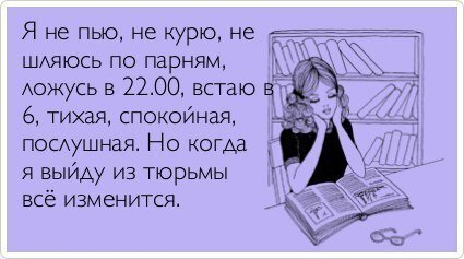http://img-fotki.yandex.ru/get/9515/1089349.2/0_a84e5_fab5a770_L.jpg