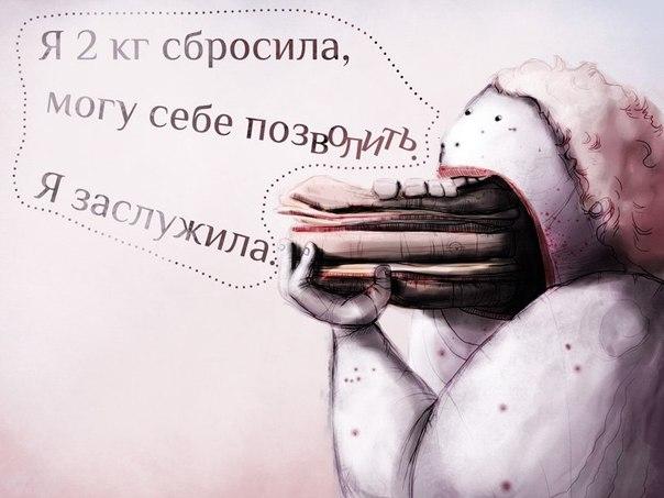 Не живите иллюзиями