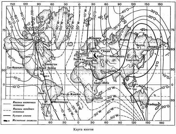Карта изогон