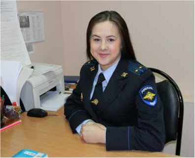 Елена Шавдатуашвили