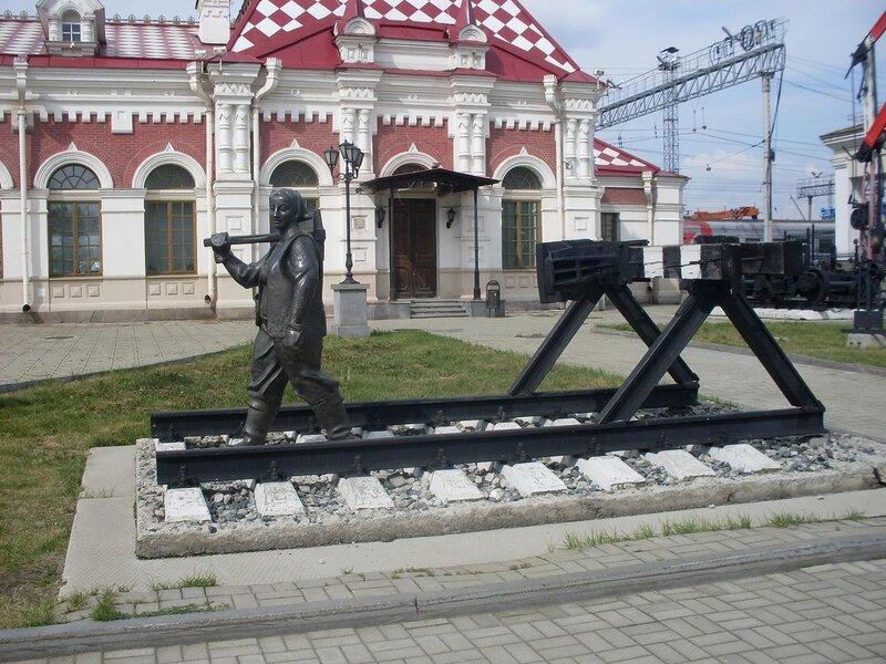 Прогулка по Екатеринбургу.