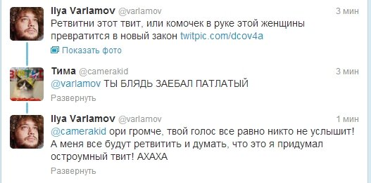 Варламов - вор!