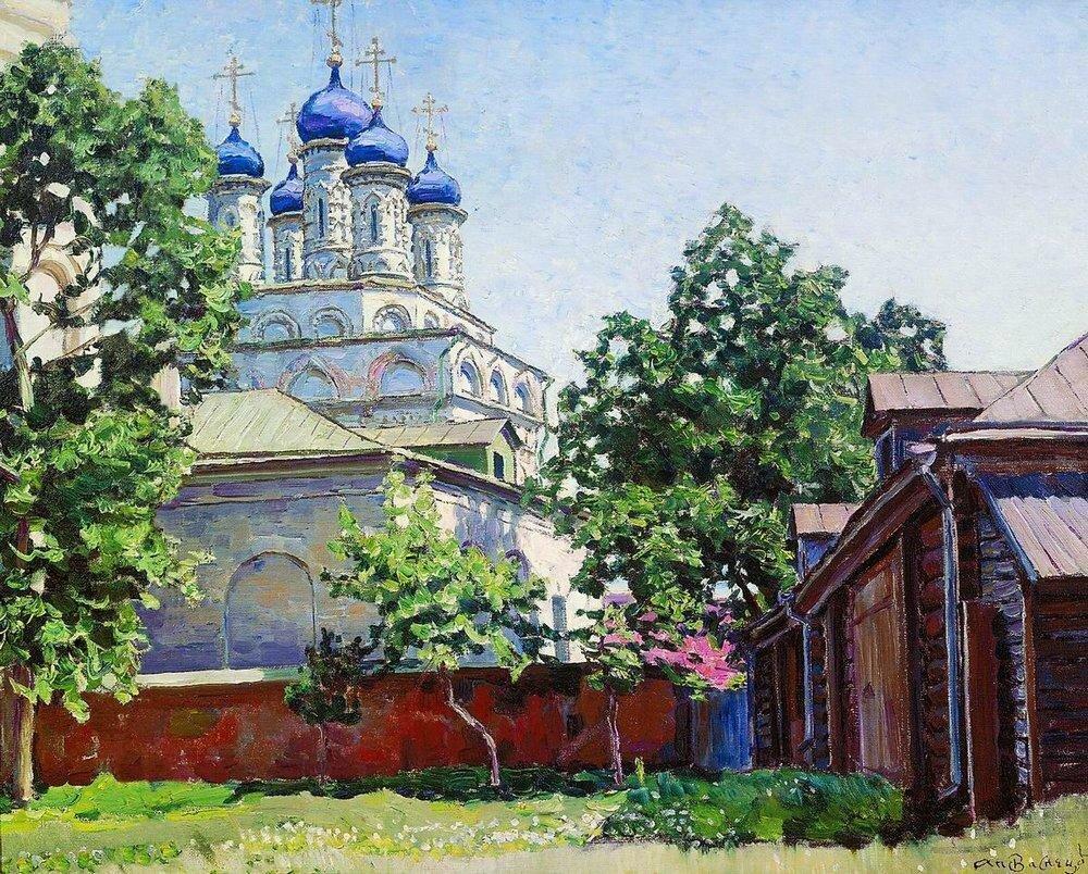 Троицкая церковь на Берсеневке. 1922.jpg