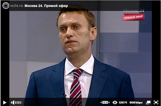 Навальный на дебатах онлайн