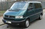 Купить МКПП б/у для VW Т4 транспортер гарантия!.