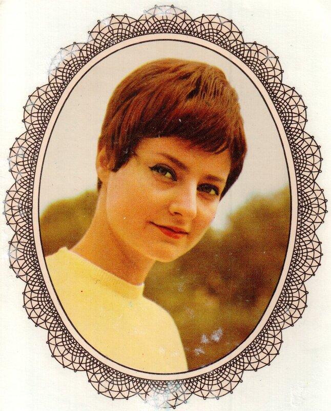 Переводная картинка из ГДР девушка Kati Solyom 1973
