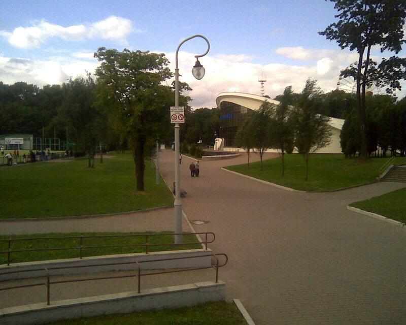 Минск Юность клуб