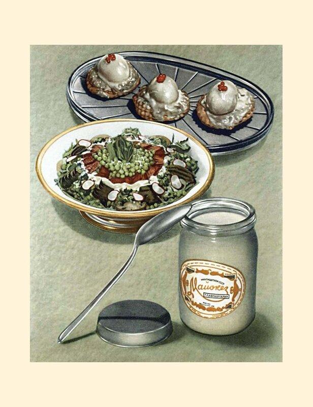 075. Книга о вкусной и здоровой пище 1952_Страница_075.jpg