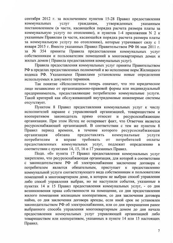 http://img-fotki.yandex.ru/get/9515/31713084.6/0_ef570_f41159e4_XL.jpg
