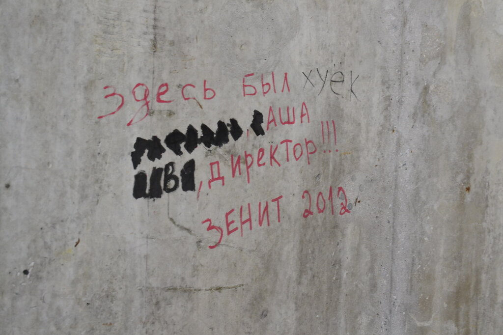 http://img-fotki.yandex.ru/get/9515/33481714.58/0_dd760_810d18df_XXL.jpg