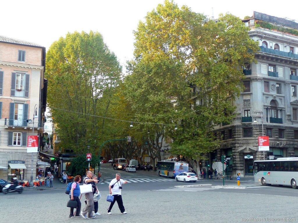 Пл. Барберини, вид на ул. Венето.