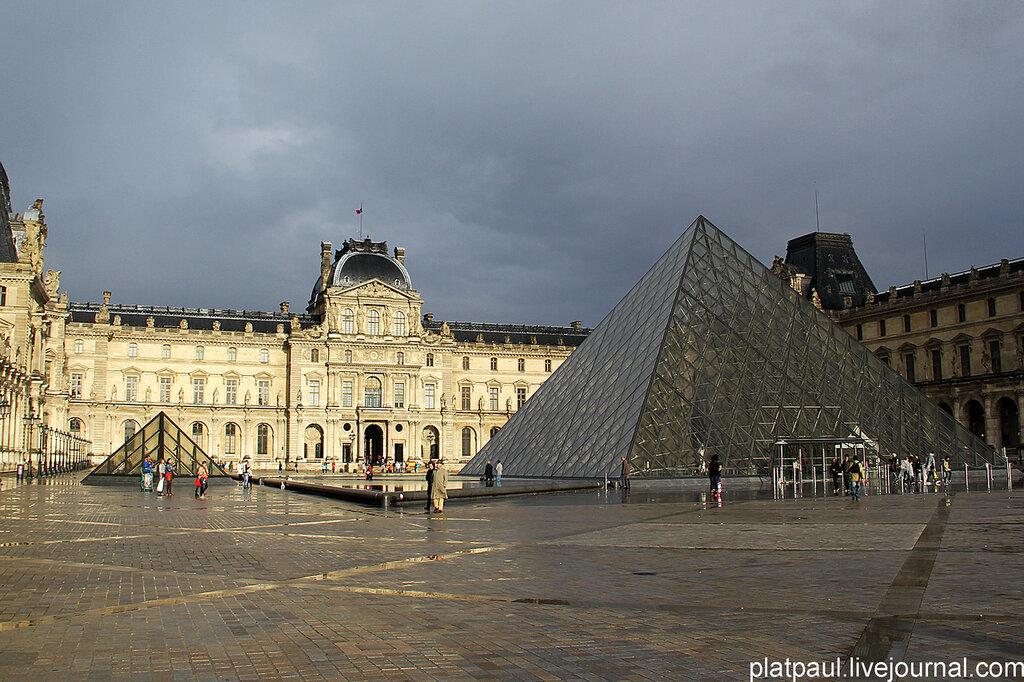 Париж 2013