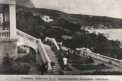 Пансион Александрова-Дольника. Цветник.