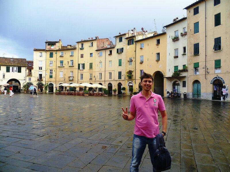 Италия. Лукка (Italy. Lucca).