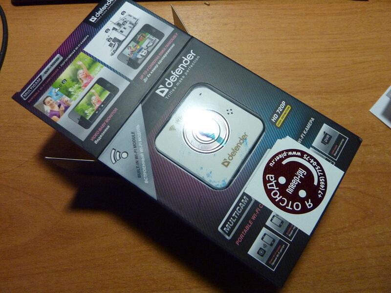 Parashoot Smart Camera инструкция - фото 2