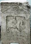 Стела надгробная Стефана, сына Стефана. Iв.н.э.
