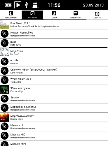 Onyx Boox Kepler и Kopernik, скриншоты