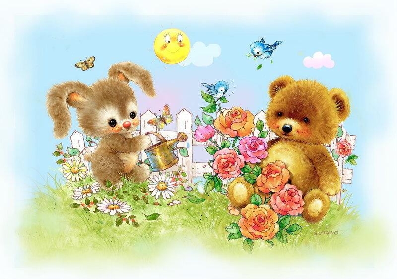 картинки медвежата в лесу с добрым утром управления охране объектов
