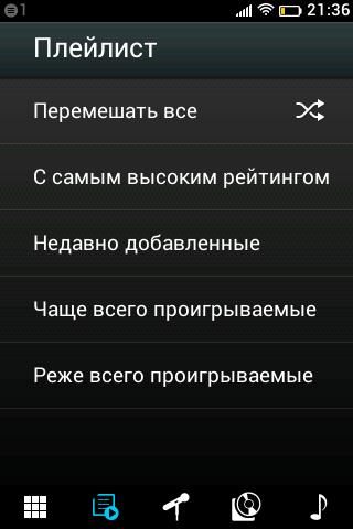 http://img-fotki.yandex.ru/get/9515/9246162.4/0_11823c_6fe5167d_L.png