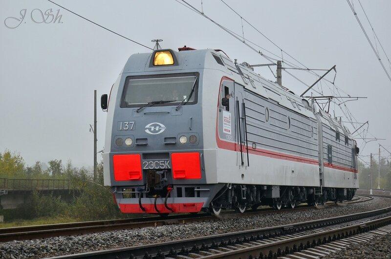 2ЭС5К-137