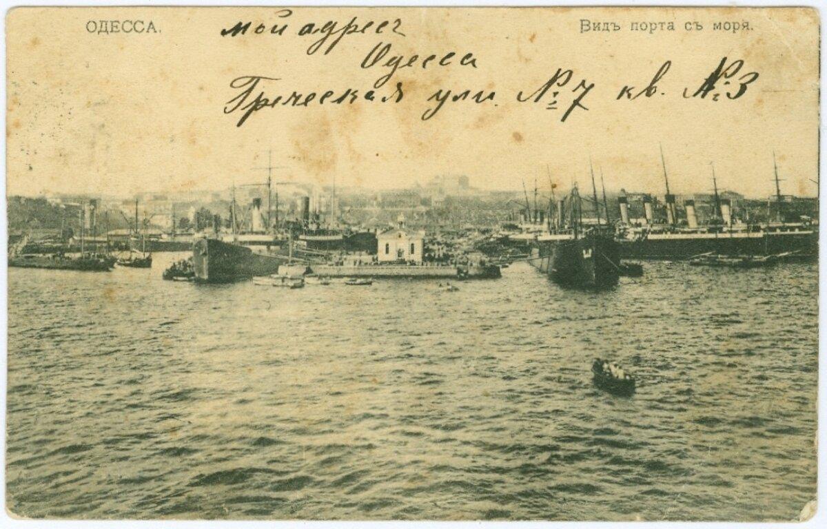 Видъ порта с моря