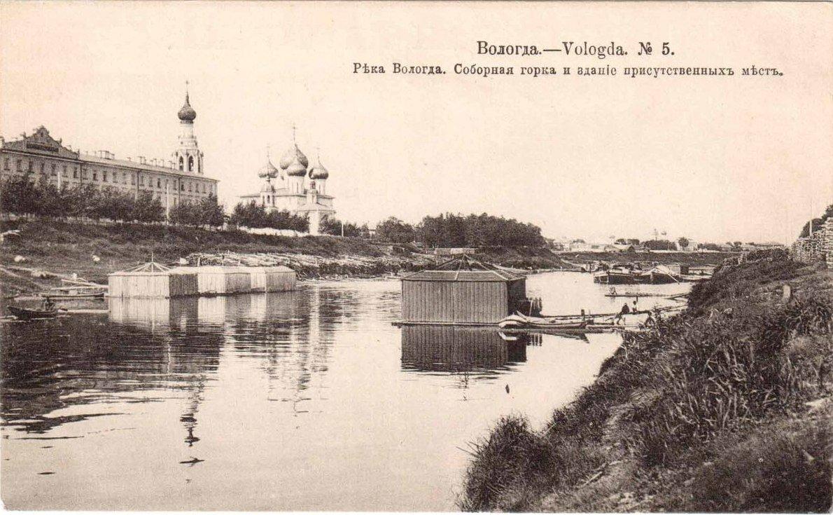 Река Вологда. Соборная горка