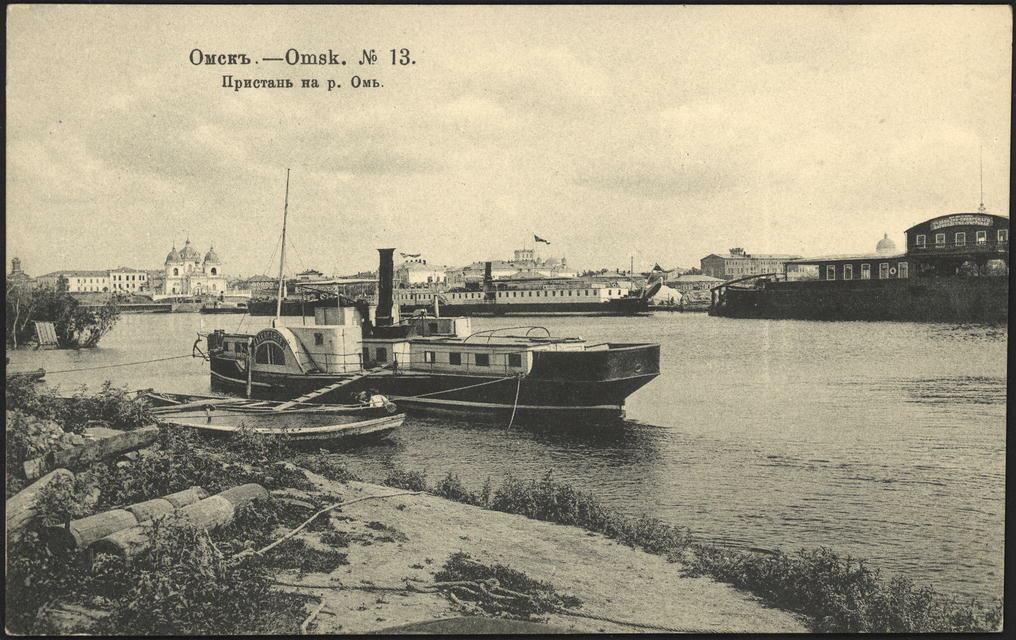 Омск. Пристань на реке Омь.