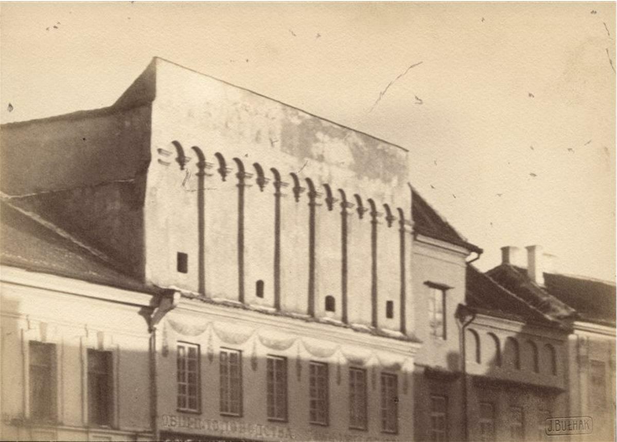 Замковая улица