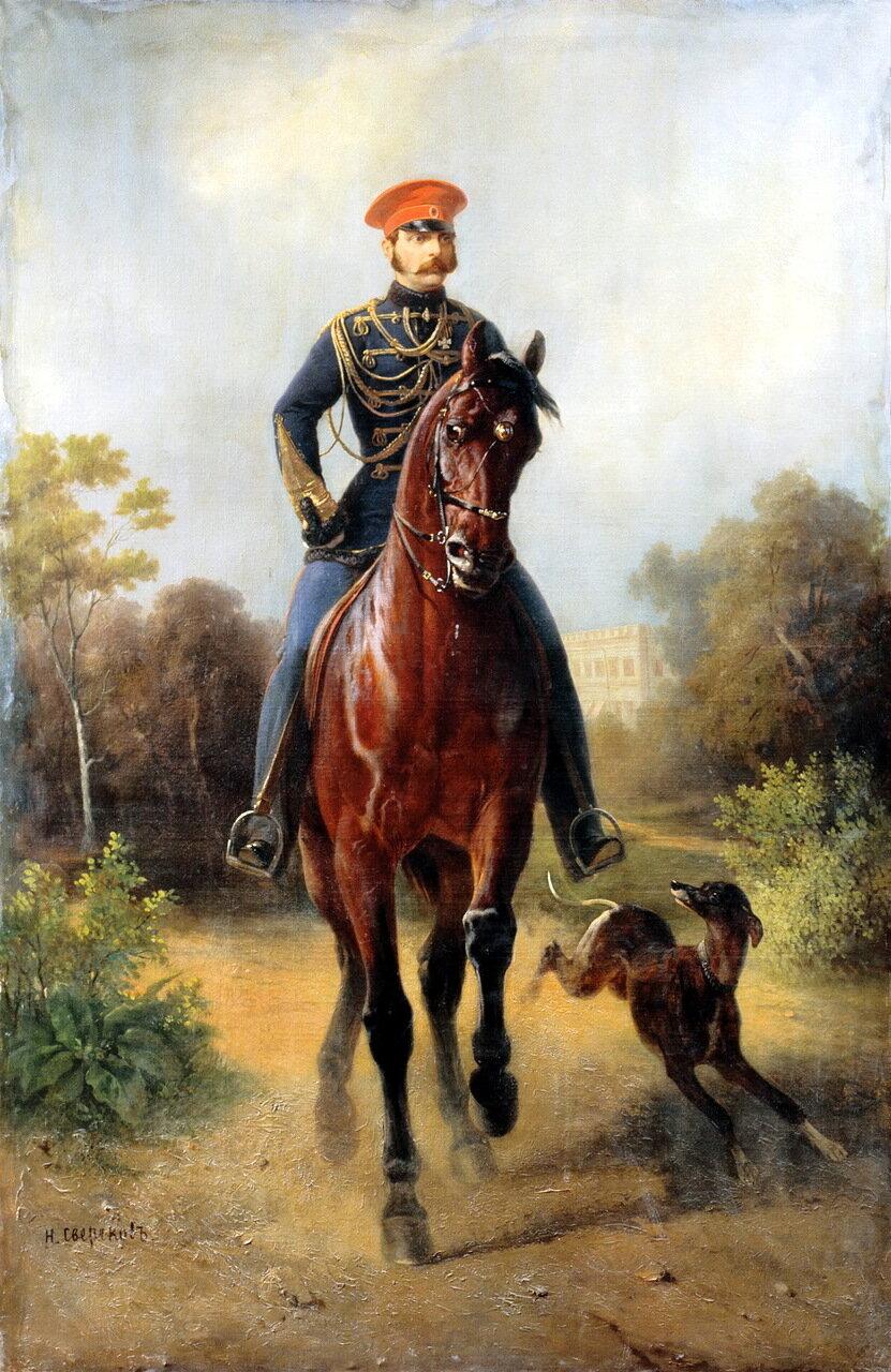 Николай Сверчков (1817-1898). Александр II