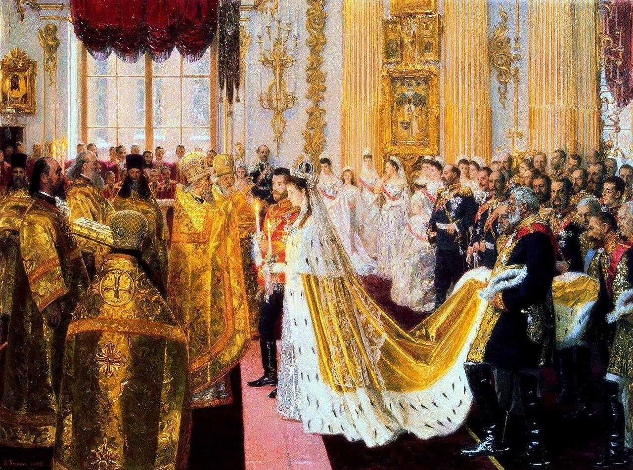 Лауриц Туксен (1853-1923). Венчание Николая II и великой княгини Александры Федоровны