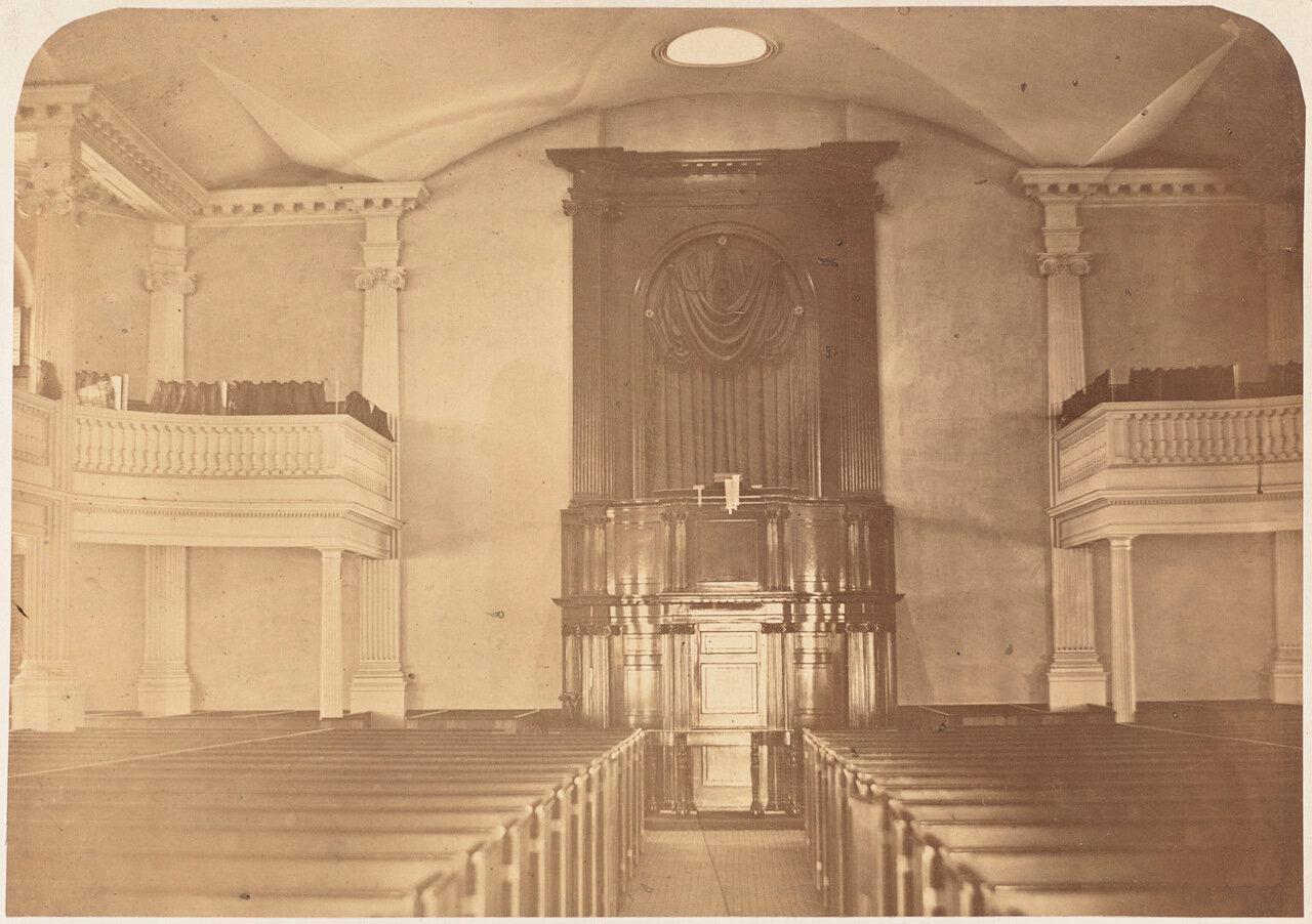1868. Интерьер Новой Южной церкви