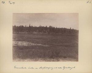 16.8.1887. Няльмйок