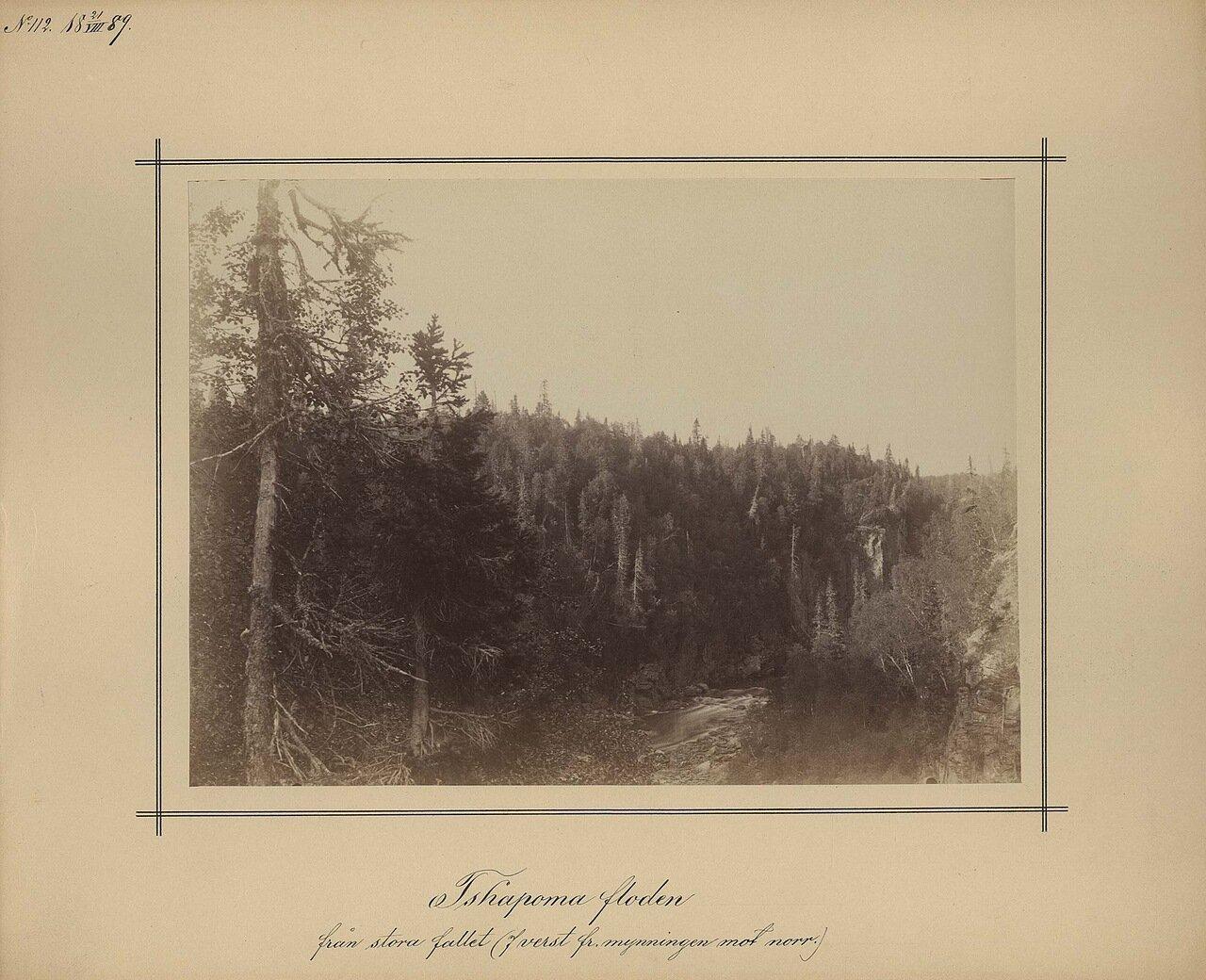 21.8.1889. Река Чапома у большого водопада к северу от устья