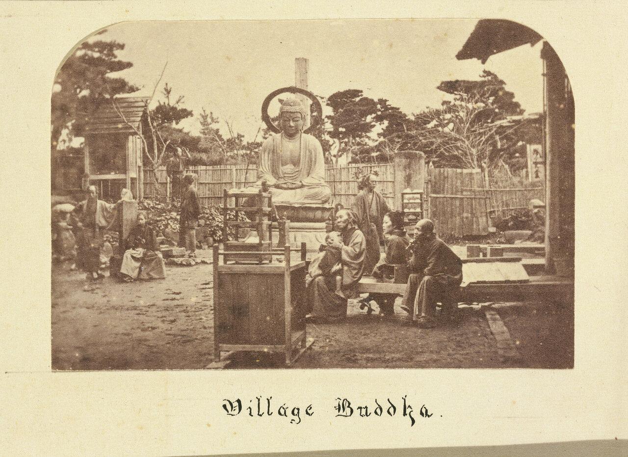 Деревенский Будда