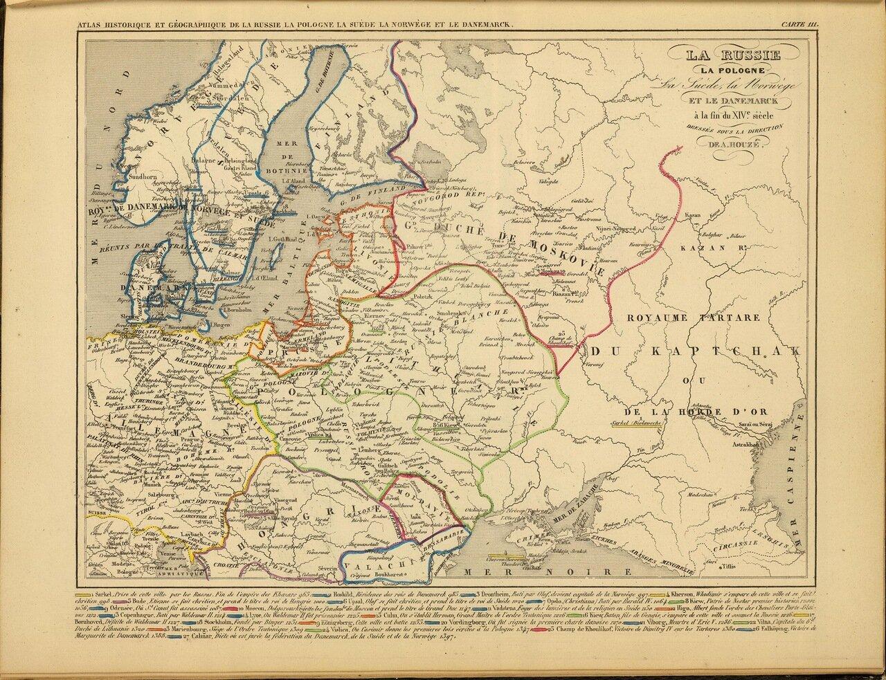 Россия, Польша, Швеции,Норвегии и Дании в конце XIV, 1844.
