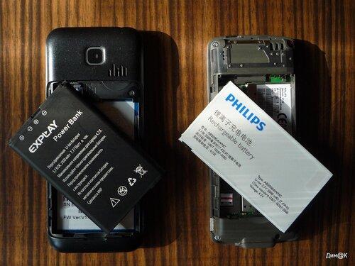 Explay Power Bank и Philips X130 (с аккумуляторами)
